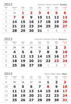 """Квартальный календарь """"мини"""" Офсетный блок Без рекламных полей"""
