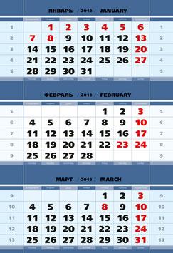 """Квартальный календарь """"Миди"""" мелованный блок 1 рекламное поле"""