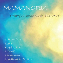 Heartful Handmade CD vol.1