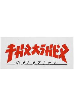 Thrasher Godzilla Rectangle Sticker