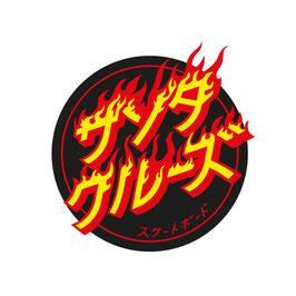 Santa Cruz Japanese Flame Dot Sticker