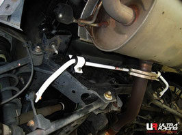 Mazda MX5 Rear Sway Bar/Anti Roll Bar (NC) (16mm)