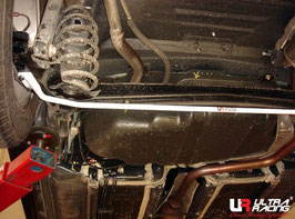 Toyota bB Rear Sway Bar (16mm & 19mm)