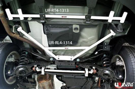 Mazda3 MPS 2010 Rear Torsion Bar (4 Point)