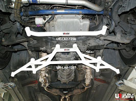 Nissan 350Z Z33 Front Lower Brace (2 Point)