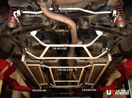 Mitsubishi Airtrek 2001 2.0T Rear Lower Brace (4 Point)