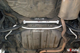 Honda Accord 2pt Rear Lower Brace (SV4/94-96)