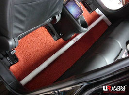 Honda DC5 Integra Room Bar Adjustable