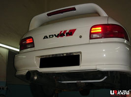Subaru GC8 WRX Rear Lower Brace