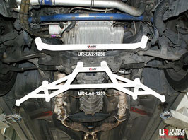 Nissan 350Z Z33 Front Lower Brace (8 Point)