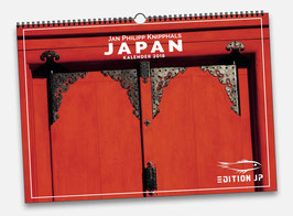 Japan Kalender 2018