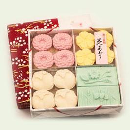 Süßigkeit Higashi #3