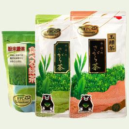 Watanabe Tee Set