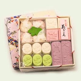 Süßigkeit Higashi #1