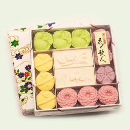 Süßigkeit Higashi #2
