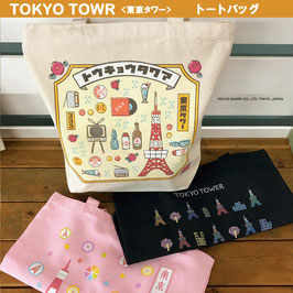サンリオ 東京タワー トートバッグ