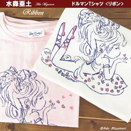 水森亜土 ドルマンTシャツ リボン