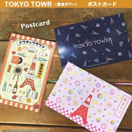 サンリオ 東京タワー ポストカード