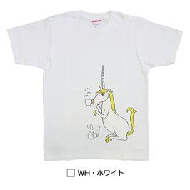 びじゅチューン! ユニセックス半袖Tシャツ ユニコーンヨコ