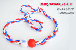 ハルスポーツ 楽体(らくだ) Rakuda DVD付