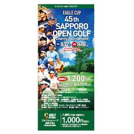 2019/8/17.18札幌オープンゴルフ観戦チケット