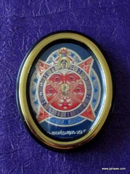 Ikone geweiht Das Auge Gottes