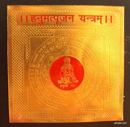 Hanuman Yantra 24 ct  vergoldet