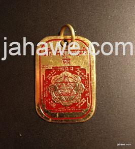 Ganesha Yantra klein 2,9x1,9cm Messing