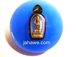 Geldzuwachs und gute Geldangelegenheiten,Nang Kwak Amulett von LP Kee aus dem Jahre 1999,  3 x 3 Monate geweiht