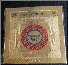 Maha Kali Yantra vergoldet 7,7 x 8,1 cm