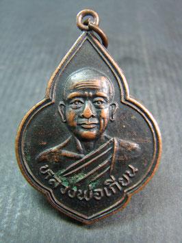 Schutzamulett des Erhwürdigen  Luang Phor Kian aus dem Wat Sawang Wat Hanna aus dem Jahre 1992 ( 2535 )