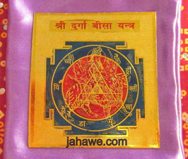 Durga Bisa Yantra 24 karat vergoldet 7,7 x 8,3 cm