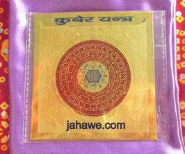 Kubera Yantra 24 karat vergoldet 7,7 x 8,1 cm
