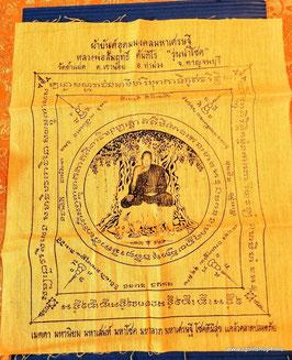 Schutztuch geweiht 22 x 27 cm aus Thailand