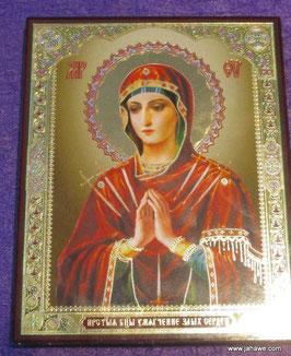 Ikone  Mutter Gottes in einem der ältesten Klöster in Kiew geweiht