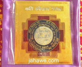 Bhairav Yantra 24 karat vergoldet 7,6 x 8,7cm