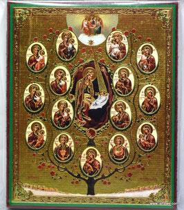 """Ikone  """"Baum von der  Heiligen Gottesmutter"""" geweiht 12x10x1 cm in einem Kloster in Kiew"""