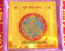 Yantra vergoldet, Durga Bisa Yantra 8,8 x 8,4 cm