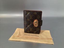 Louis Vuitton Monogram Etoile Partenaire Agenda PM