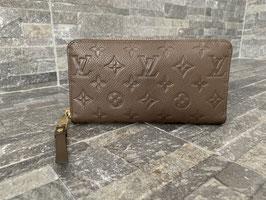 Louis Vuitton Monogram Empreinte Secret Long Geldbörse in Ombre