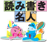 Let's Learn Japanese! 20% OFF!