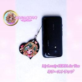 携帯ストラップ・ミラー/2229