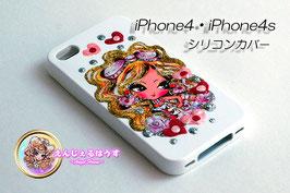 iPhone4/4S シリコンカバー/ケース white2806