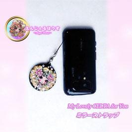 携帯ストラップ・ミラー/2213