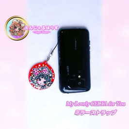 携帯ストラップ・ミラー/2234