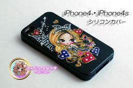 iPhone4/4S シリコンカバー/ケース Black2711