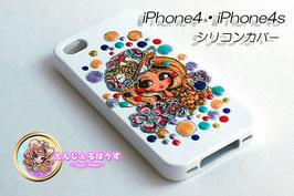 iPhone4/4S シリコンカバー/ケースwhite2117