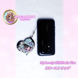 携帯ストラップ・ミラー/2104