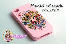 iPhone4/4S シリコンカバー/ケース babypink2616