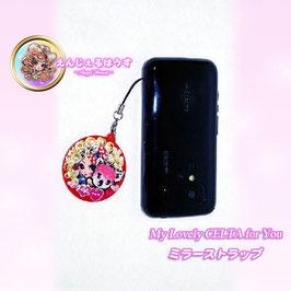 携帯ストラップ・ミラー/970